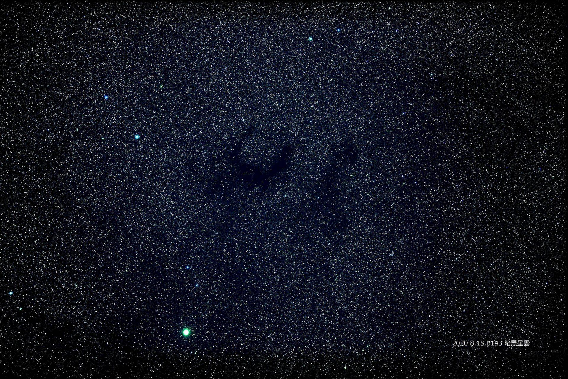 暗黒星雲B143